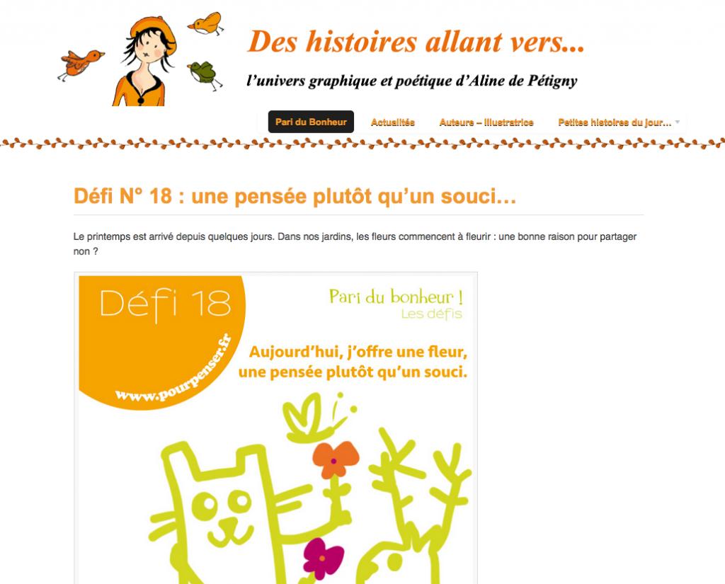 blogAline